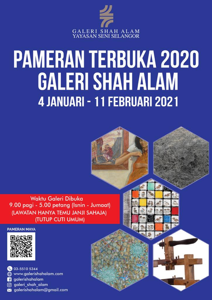 POSTER_PAMERANTERBUKA4JAN_11FEB2021
